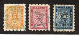 Bulgaria - Sc# J1 - J3 Used   /     Lot 0720101