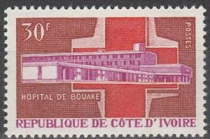 Ivory Coast #251  MNH F-VF (V459)