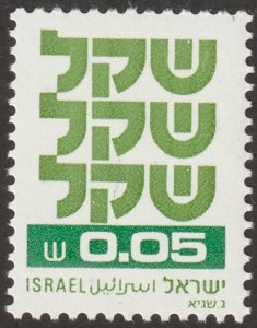 Israel, stamp, Scott# 757, mint, single stamp, #757