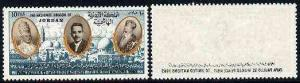 Jordan 1966 Pope's Visit 10f unmounted mint with superb o...