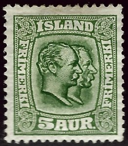Iceland #102 Mint F-VF hhr SC$110.00.....Chance to buy a real Bargain!