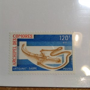 Comoro Islands  # 125  MNH