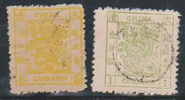 China - Forgeries - 2 Early Dragons Used