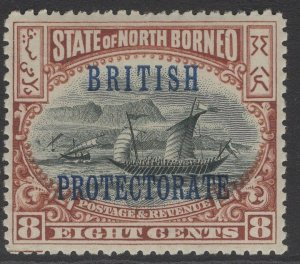 NORTH BORNEO SG133a 1901 8c BLACK & BROWN NO STOP AFTER PROTECTORATE MNH
