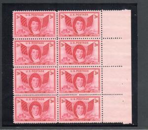 #962 Mint NH VFD Block of Eight