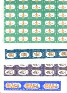 EGYPT-1964 Olympic Games - Tokyo SC# 646:649 MNH sheets