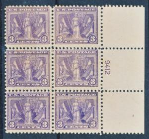 UNITED STATES 537 MNH, FINE, PLATE OF 6, USUAL CENTERING