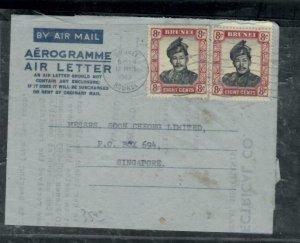 BRUNEI COVER (P1608B)  1963 FORMULA AEROGRAM 8CX2 BRUNEI TO SINGAPORE