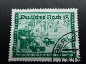 1939 Germany  Deutsches Reich Semi-Postal  Sc.B150