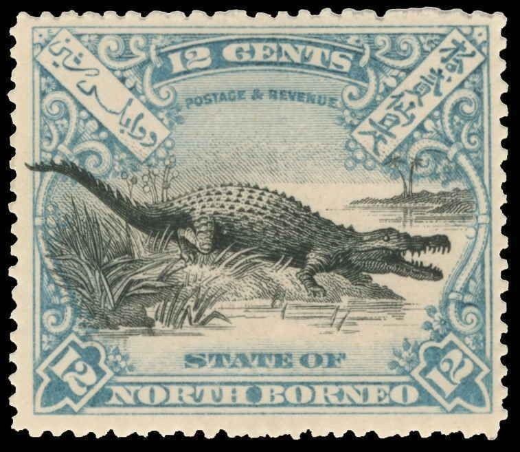 North Borneo Scott 79-121 Gibbons 92-111 Mint Set of Stamps