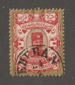 Persia Stamp, Scott# 99, mint hinged, 10CH, red/white/gold, postmark,#L-54