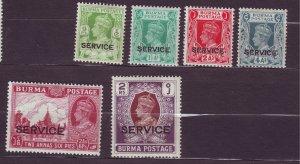 J23722 JLstamps various 1939 burma part of set mh #o17-up king ovpt