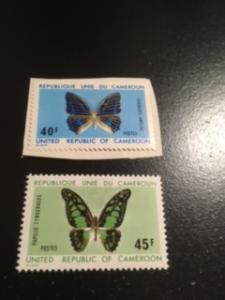 Cameroun sc 548,549 MHR Butterfly