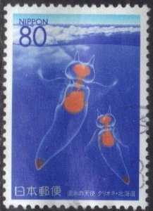 JAPAN SCOTT# Z180 **USED** 80y 1996 PERFECTURE ISSUE  SEE SCAN