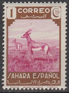 Spanish Sahara #51 MNH F-VF  (V4466)