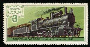 Train (Т-8302)
