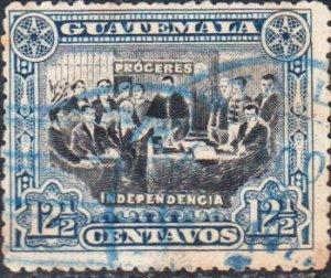 Guatemala #132   USED