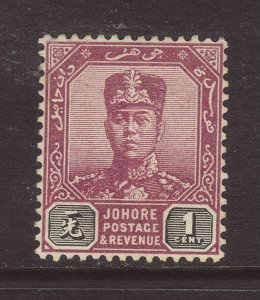 1922 Johore 1c With Deformed Value Tablet Unmounted Mint SG103var