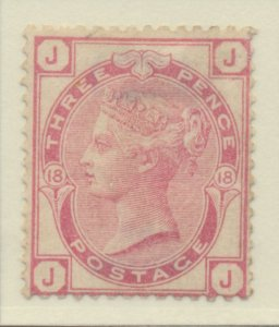 Great Britain Stamp Scott #61 Plate #18, Mint Hinged, Original Gum Hinge Remn...