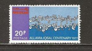 Pakistan Scott catalog # 426 Mint NH See Desc