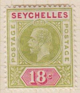 SEYCHELLES - Sc 68 / Mint Hinged - George V