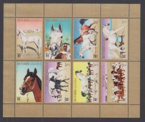 Bahrain Sc 224 MNH. 1975 Arabian Horses, complete sheet of 8