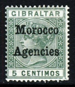 MOROCCO AGENCIES Queen Victoria 1898 5c. Green First Setting SG 1 MINT