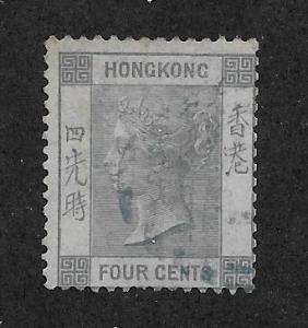 HONG KONG SC# 10  AVF/U 1863