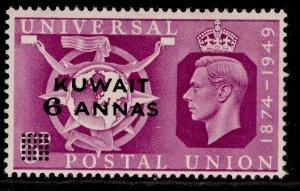 KUWAIT GVI SG82, 6a on 6d bright purple, M MINT.