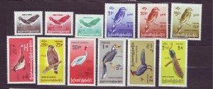 J23716 JLstamps 1968 burma set mh #197-208 birds type of 1964 dif sizes