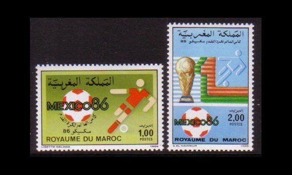 PG-A639 FOOTBALL - Morocco, World Cup Mexico 1986 Championship MNH