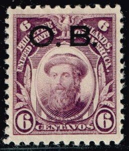 Philippines Stamp  #O7 1931 OFFICIAL STAMP MH/OG STAMP 6C