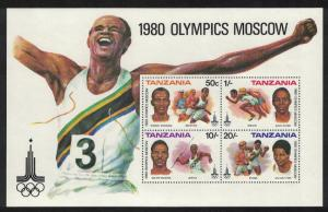 Tanzania Olympic Games Moscow MS SG#MS306