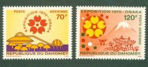DAHOMEY C124-25 MNH CV$ 3.50 BIN$ 1.75