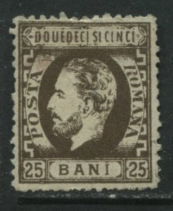 Romania 1872 25 bani perforated unused no gum