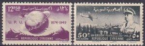 Syria #C154-5  F-VF Unused  CV $26.50 (Z4019)