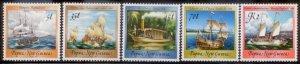 Palau New Guinea 1987  SC# 664,670,672,674,676 Ships MNH L189