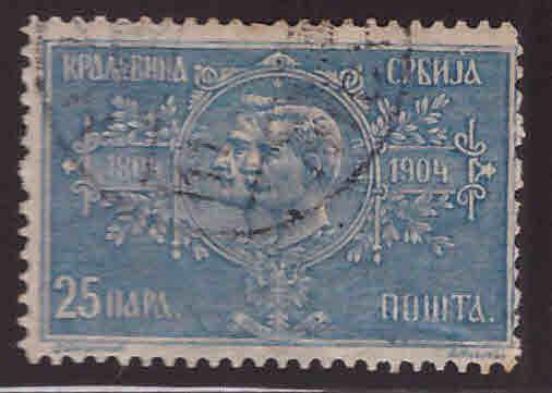 Serbia Scott 82  Used stamp