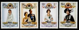 Belize 853-6 MNH Queen Elizabeth 40th Wedding Anniv