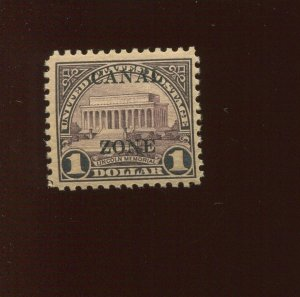 Canal Zone 95 Overprint  Mint Stamp (Stock Bx 1012)