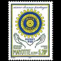 MAYOTTE 2000 - Scott# 135 Rotary District Set of 1 NH