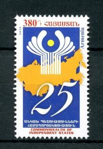 Armenia 2016 MNH CIS Commonwealth Indepedent States 25th Anniv 1v Set Stamps