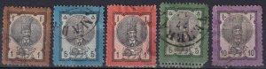 Iran #41-3, 45-6  Used   CV $59.00  (Z7128)