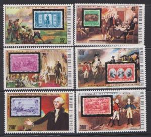 Upper Volta MNH American Bicentennial Issue from 1975
