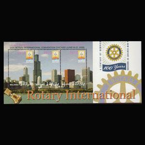 MALDIVES 2005 - Scott# 2859 Sheet-Rotary Cent. NH