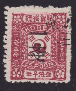 KOREA An old forgery of a classic stamp.....................................2350