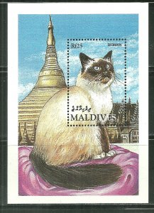 Maldives MNH S/S Cats