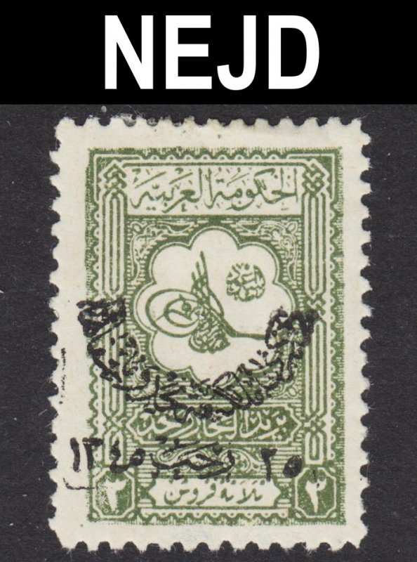 Saudi Arabia Nejd Scott 112 F to VF mint OG HHR.