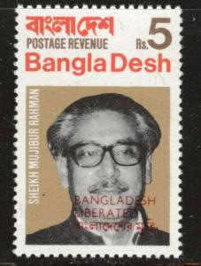 Bangladesh Scott 15 MNH**