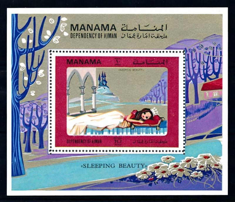 Manama MNH S/S Sleeping Beauty 1971